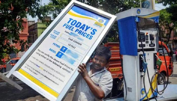 Petrol Diesel Price | इंधन दरवाढीचा पुन्हा भडका; जाणून घ्या तुमच्या जिल्ह्यातील वाढीव दर