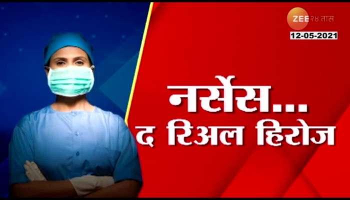 RokhThok On Nurses The Real Hero World Nurse Day