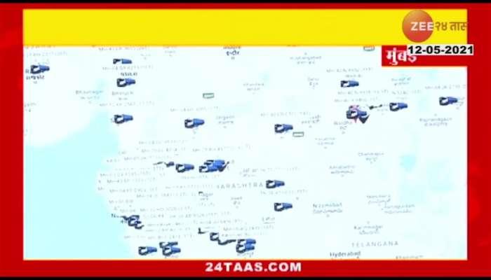 Maharashtra Superfast At_4pm 12_May 2021