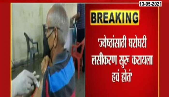 Mumbai High Court Slams Central Government