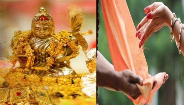 Akshay Tritiya | सोनेच नाही तर दानधर्मालाही अक्षय्य तृतीयेच्या दिवशी मोठे महत्व; जाणून घ्या