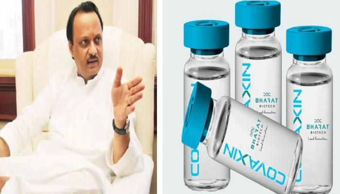 भारत बायोटेकची कोवॅक्सिन आता महाराष्ट्रात निर्माण होणार; अजित पवारांची माहिती