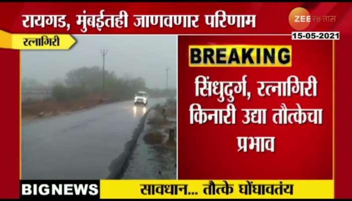 ratnagiri Cyclone Tauktae information about meteorologist doctor shubhngi bhute