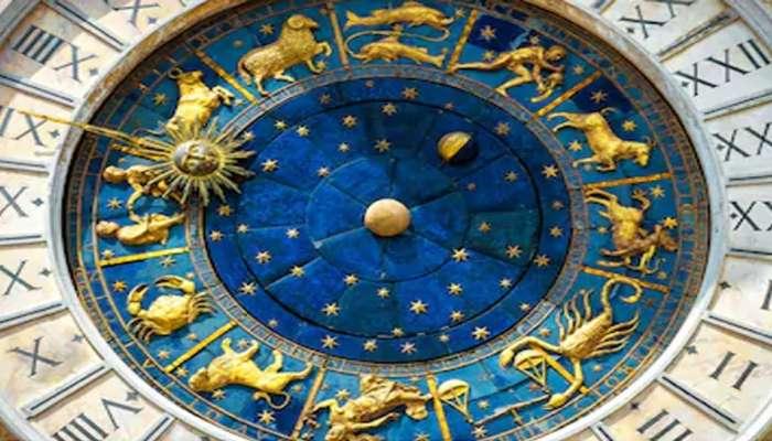 Horoscope   या राशीच्या व्यक्तींना होणार आर्थिक लाभ