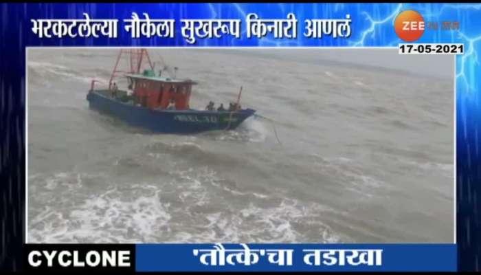 coast guard save 15 fisherman's life