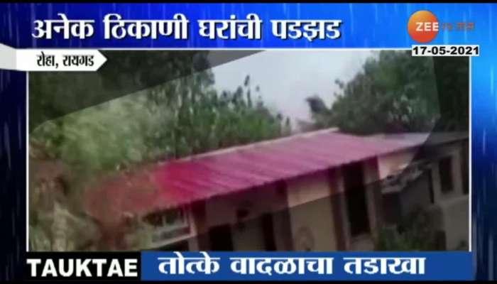 cyclone tauktae damage primary health center in raigad