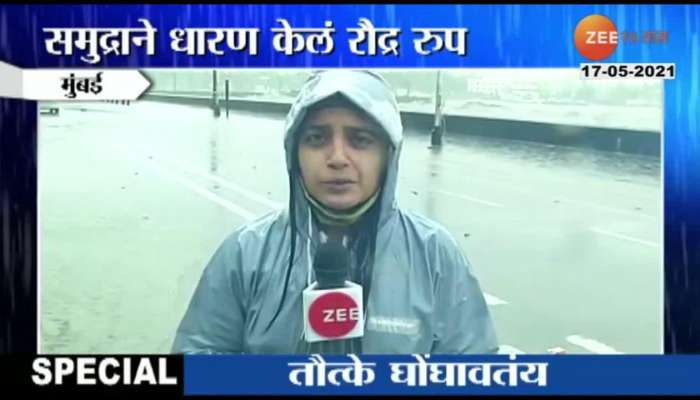 cyclone tauktae situation in Gateway of India