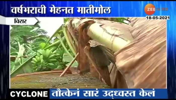 Cyclone tauktae has destroy all farmers in virar