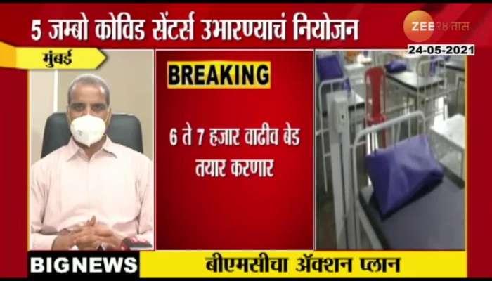 mumbai bmc is planning for 5 jumbo covid center