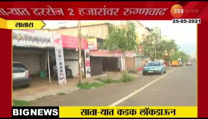 Satara Administration Announce Extending Strict Lockdown
