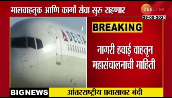 India Bans International Flights Till 30 June