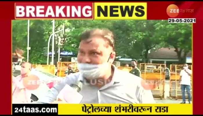 PETROL PRICE INCREASE IN MUMBAI, SHIVSENA AND BJP FIGHT DUE TO PRICE