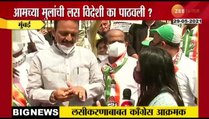 Mumbai Congress Leader Bhai Jagtap Protest And Question PM Modi On Vaccines