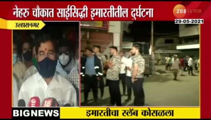 Minister Eknath Shinde On Ulhasnagar Seven Dead In Building Slab Collapse
