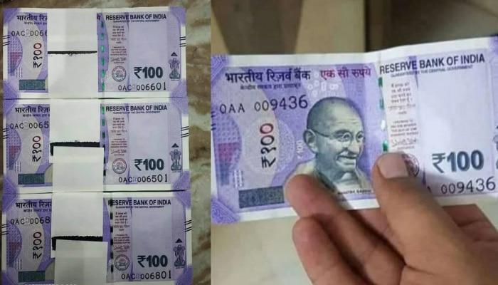 RBI कडून लवकरच 100 ची नवीन नोट जारी; वार्निशची currency, ना फाटनार ना भिजणार