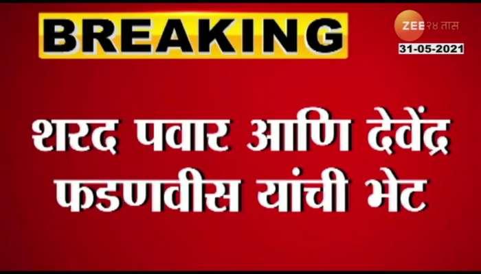 Opposition Leader Devendra Fadnavis Meet NCP Chief Sharad Pawar