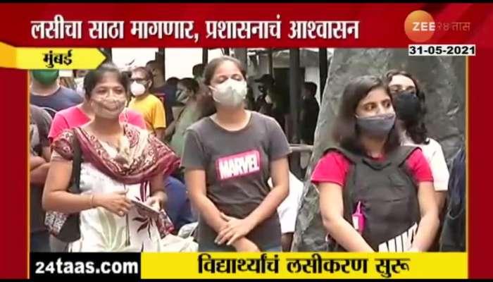 Mumbai Rajawadi Hospital Lacks Vaccines As Students In Que