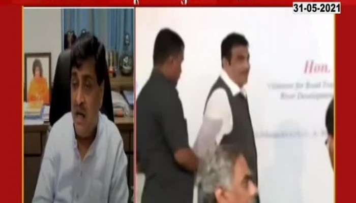 MVA Minister Ashok Chavan Praise Union Cabinet Minister Nitin Gadkari