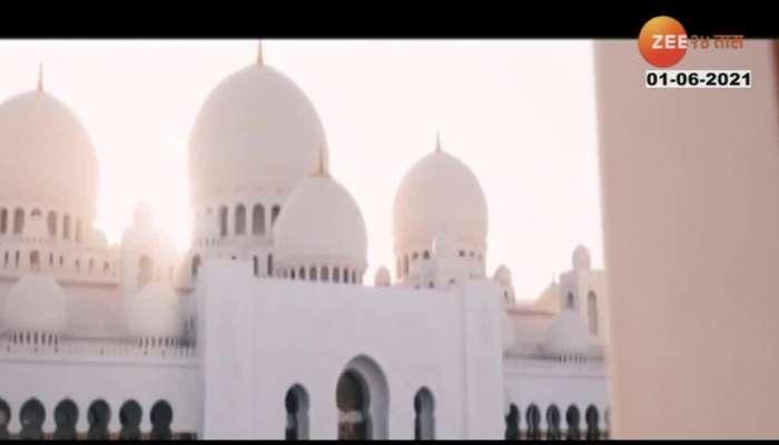 saudi Arabia bans bells on mosque