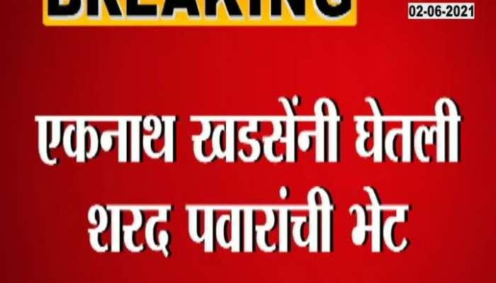 NCP Leader Eknath Khadse Meet NCP Chief Sharad Pawar In Mumbai