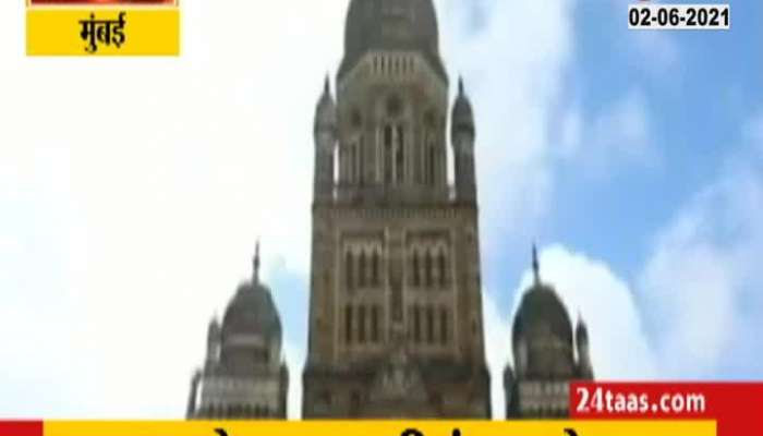 does mumbai bmc wil get glober tender for vaccination?