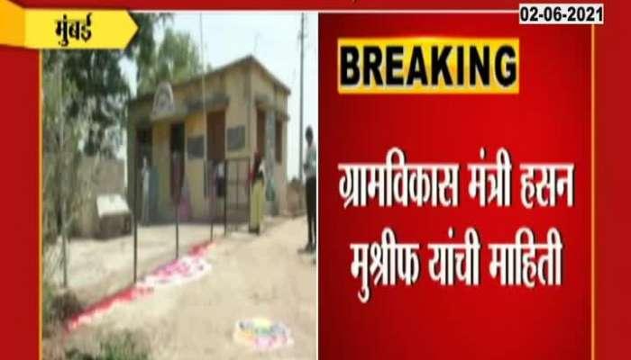 MUMBAI STATE GOVERNMENT WILL TAKE CORONA FREE VILLAGE COMPETTION