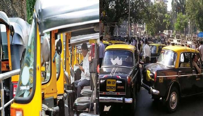 रिक्षा आणि टॅक्सी चालकांसाठी महत्वाची बातमी