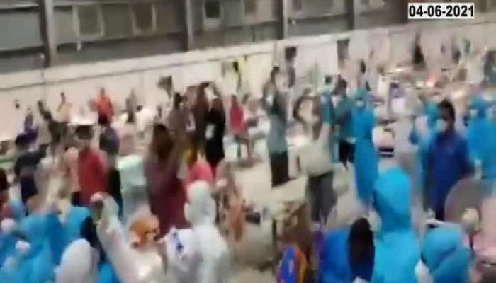 HEALTH EMPLOYEES DANCING AT GOREGAON COVID PATIENT AFTER DECREASEING PANO OF PATIENTS