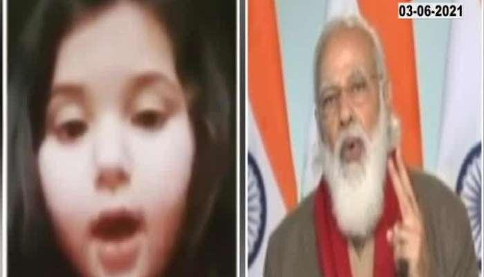 KASHMIR SMALL GIRL MAHIRA SPEAK TO PM MODI