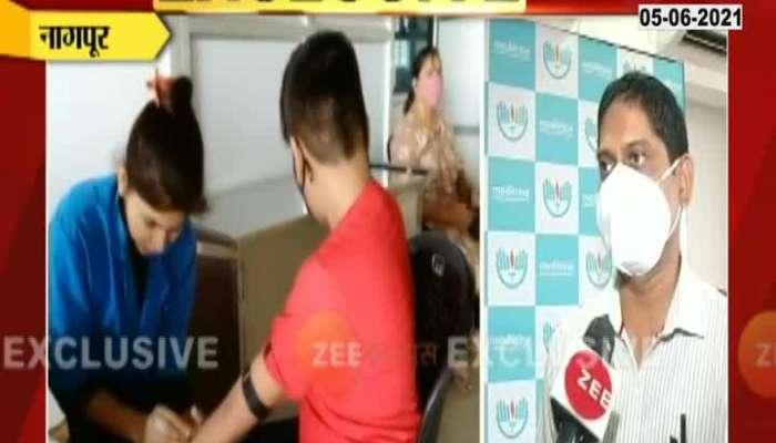 Nagpur Dr Ashishj Tajane On Trial Of Vaccine On Childrens Begin