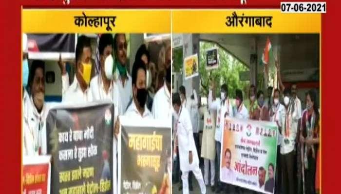 Kolhapur Aurangabad Congress Protest For Hike In Fuel Price