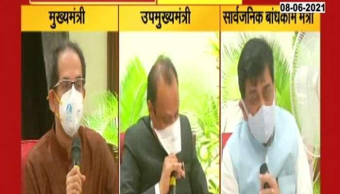 Maharashtra government has had conversation with pm modi know more