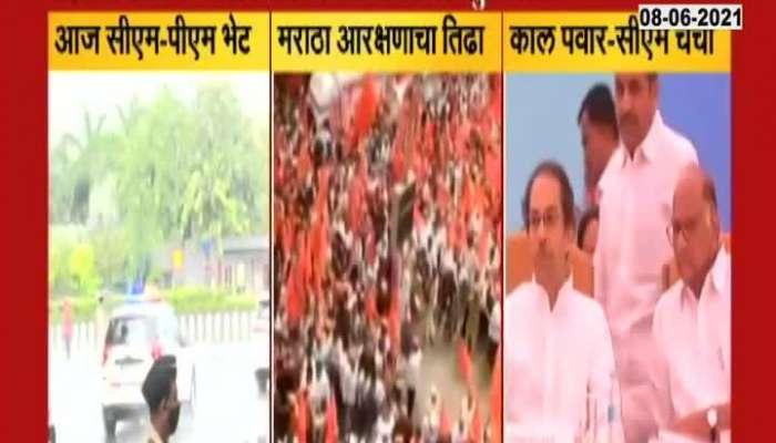 CM Uddhav Thackeray And Delegation Leaft For Delhi To Meet PM Modi For Maratha Reservation