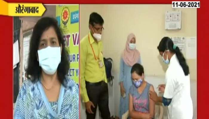 AURANGABAD BACK TO VACCINATION OF PERSON OVER 45 YEARS.