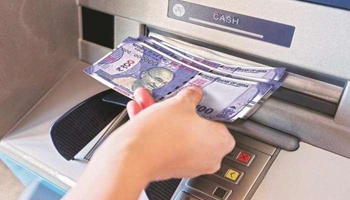 ATM मधून Cash काढणं पडणार महागात, ग्राहकांच्या खिशाला मोठा फटका