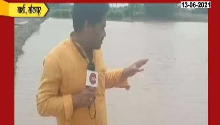 FARM CONVERT IN TO LAKE AT BARSHI SOLAPUR DUE TO HEAVY RAIN