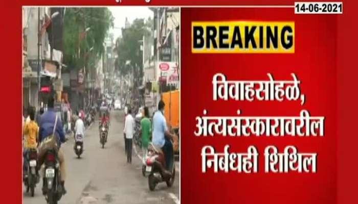 Maharashtra corona situation, know more about rules in Maharashtra