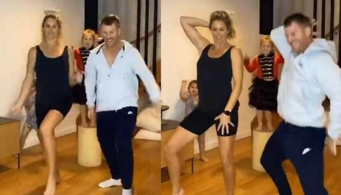 वॉर्नरचा पत्नी-मुलींसोबत या लोकप्रिय गाण्यावर डेव्हिड स्टाइल डान्स, पाहा व्हिडीओ
