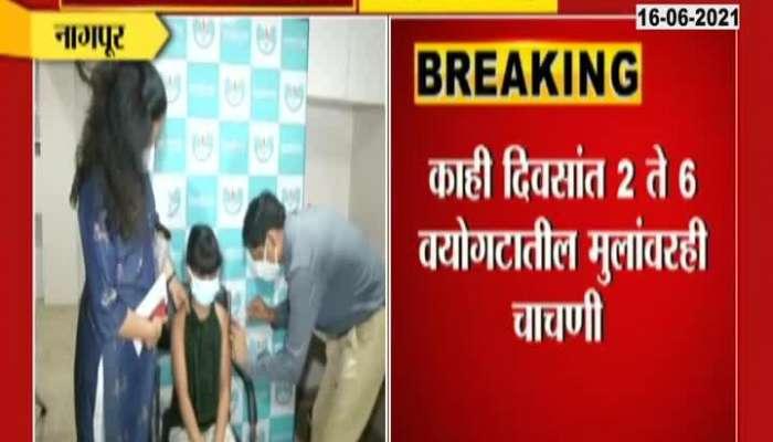 coronavaccine  test on children aged 6 to 12 years