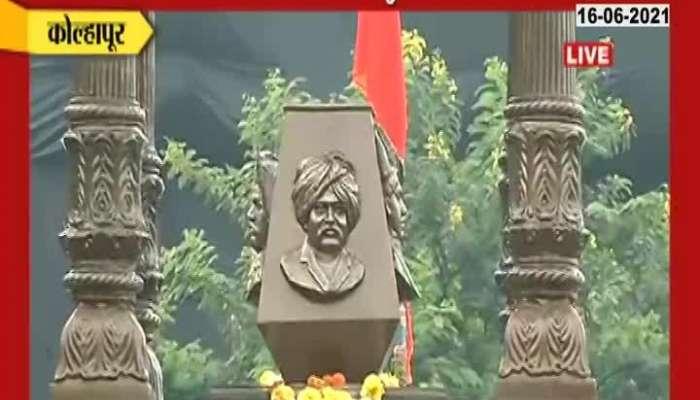 Kolhapur Maratha Movement To Begin Soon Ground Report