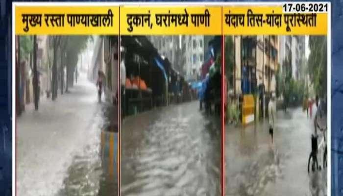 HEAVY RAIN IN THANE,BHIVANDI AND VASAI