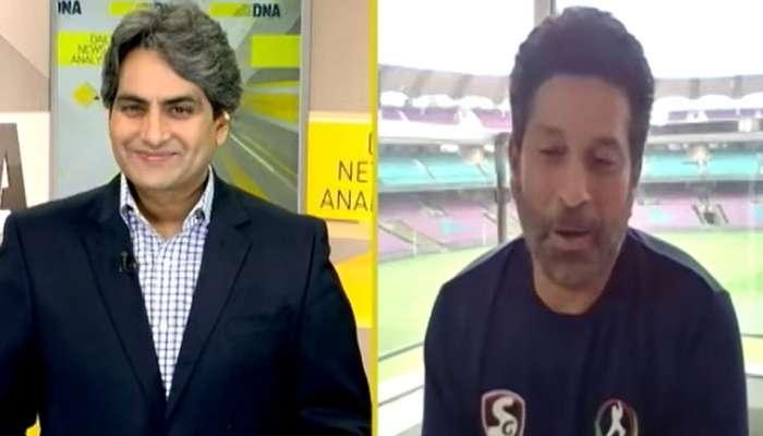 WTC : भारत की न्यूझीलंड, क्रिकेटच्या देवाला काय वाटतं?