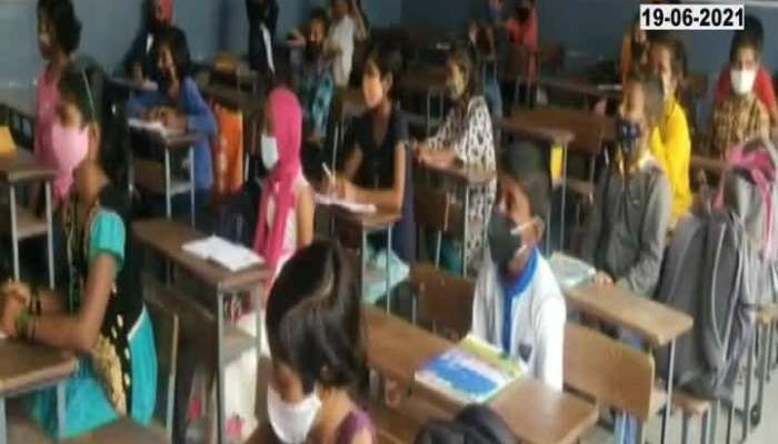 Ahmednagar,Hivre Bazar School Open After Lockdown
