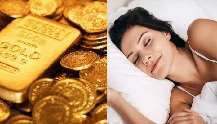 ज्योतिष शास्त्रानुसार स्वप्नात या ६ गोष्टी दिसणं देतात धनलाभ होण्याचे संकेत