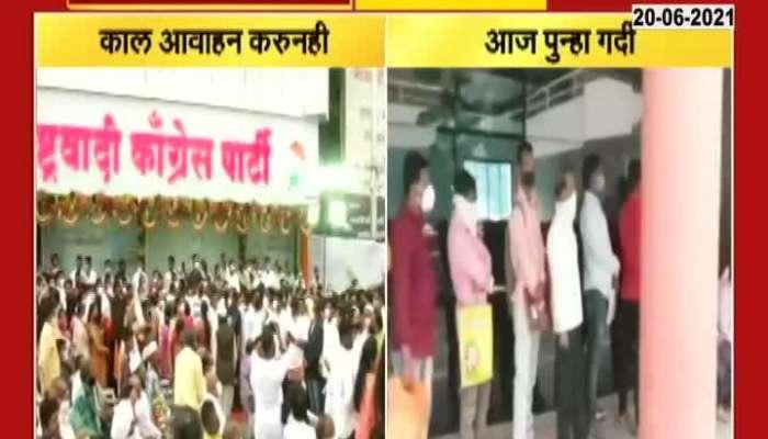 Baramati Crowd At DCM Ajit Pawar Janta Darbar