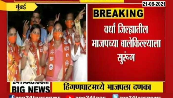 Wardha,HInganghat Bjp  Corporators Enter In Shivsena Party