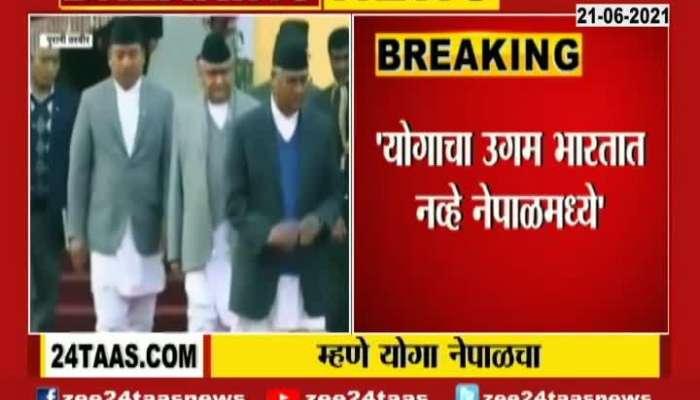 Yoga Originated In Nepal Not India Claims PM Oli.