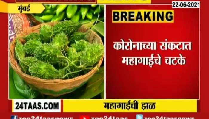 MUMBAI VEGETABLES PRICE HIKE