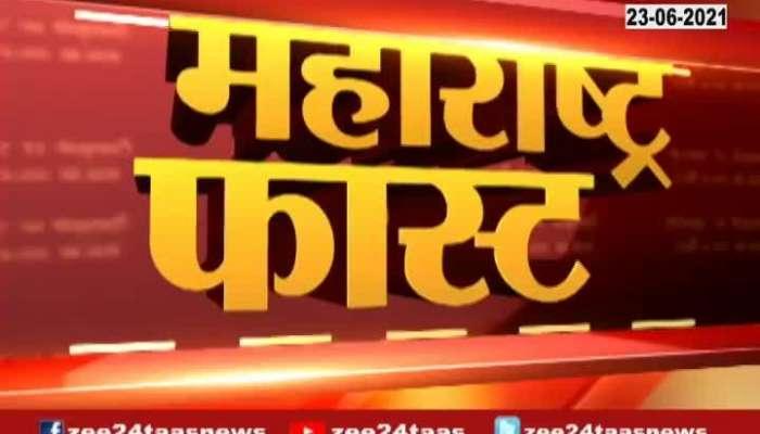 Maharashtra Fast, 23 June 2021