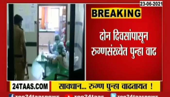 Increase in corona patients again in Maharashtra after two days